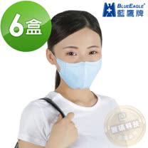藍鷹牌<br/>3D成人立體防塵口罩300入