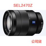 SONY SEL2470Z 恆定光圈 FE 24-70mm F4 ZA OSS 公司貨 送吹球清潔組+拭鏡筆