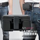 第二代Achamber 真皮 旋轉腰夾腰掛皮套 橫式皮套 HTC U Play/HTC 10/ZenFone3 ZE520KL