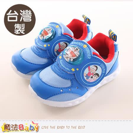 魔法Baby  男童鞋 台灣製哆啦A夢正版閃燈運動鞋 sa70716