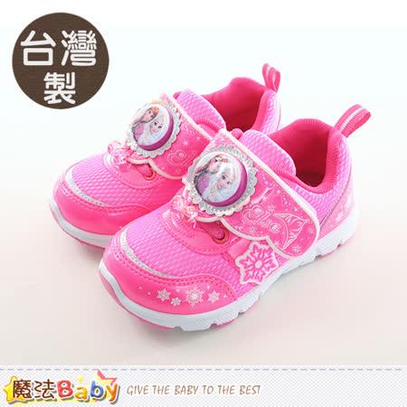 魔法Baby  女童鞋 台灣製冰雪奇緣正版閃燈運動鞋 sa74412