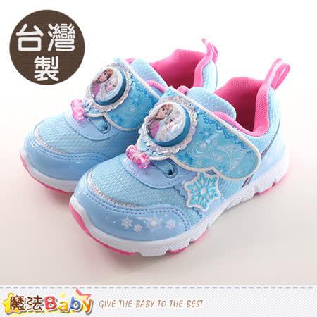 魔法Baby  女童鞋 台灣製冰雪奇緣正版閃燈運動鞋 sa74416