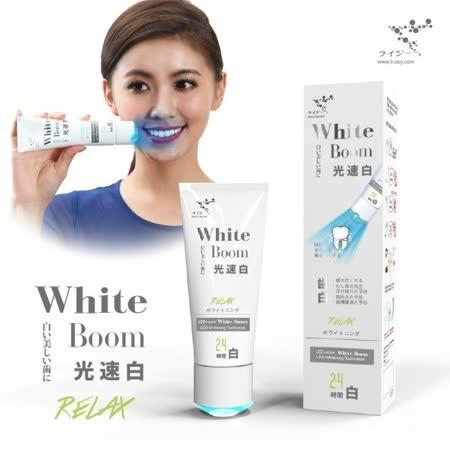 日本人氣 萊思藍光光速白牙膏 極致齒白系列 附美齒燈