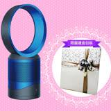 【限量禮盒版送濾網一個】dyson Pure Cool Link 桌上型智慧空氣清淨 氣流倍增器 DP01 科技藍