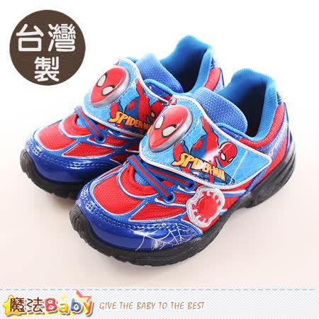 魔法Baby  男童鞋 台灣製蜘蛛人正版閃燈運動鞋 sa75112