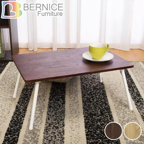 Bernice-亞諾簡約雙色折疊小茶几(兩色可選)