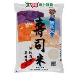 中興無洗壽司米6kg