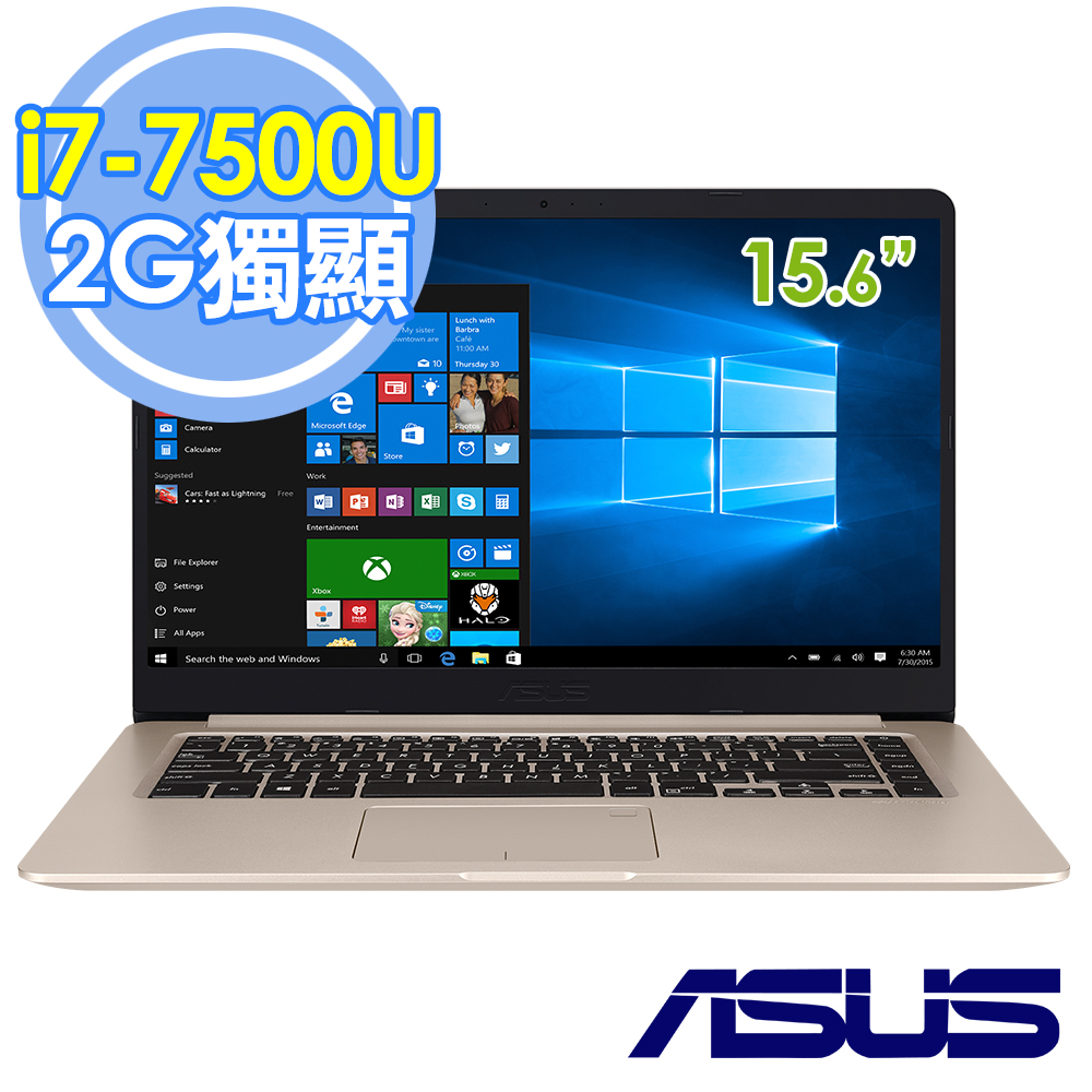 ASUS S510UQ-0111A7500U 15.6吋FHD/i7-7500U/940MX 2G/Win10 冰柱金 筆電-送Office 365個人一年版+野餐用點心湯盤2入組