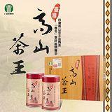 仁愛農會 台灣高山茶王金獎茶 台灣高山茶的第一品牌 (150g*2罐 / 盒)