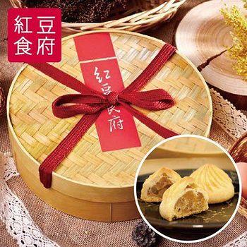 紅豆食府PU 小籠包土鳳梨酥禮盒 (8顆/盒,共六盒)