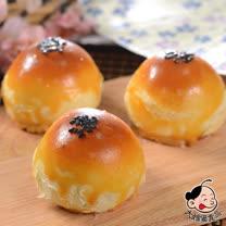 【大嬸婆】蛋黃酥6入輕巧盒8盒組(50g/顆)