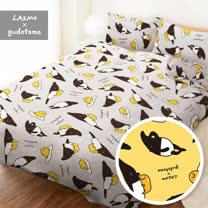 【享夢城堡】 雙人加大床包薄被套四件式組-蛋黃哥X馬來貘-黃.灰