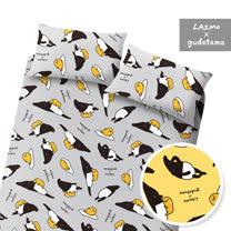 【享夢城堡】 雙人加大床包枕套6X6.2三件式組-蛋黃哥X馬來貘-黃.灰