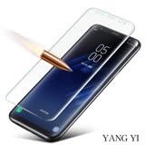 【YANG YI】揚邑 Samsung Galaxy S8 5.8吋 全屏滿版3D曲面防爆破螢幕保護軟膜