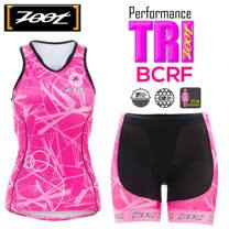 ZOOT 頂級 粉紅絲帶鐵人服飾 女 套裝組
