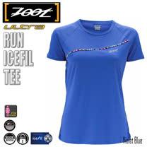 ZOOT 頂級冰涼感 短袖跑衣 葡萄紫 女