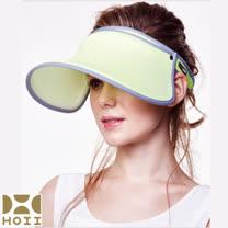 原廠保證【HOII】防曬【毛球圓筒帽】黃光UPF50【后益先進光學】暢銷款