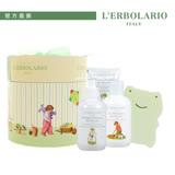 蕾莉歐 溫馨寶寶禮盒