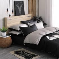 OLIVIA 《 BEST 5 黑x 鐵灰 》 雙人兩用被套床包四件組 雙色系 素色雙色簡約