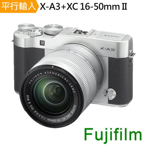 FUJIFILM X-A3+XC16-50mm II*(中文平輸)-送專用鋰電池+專用腳架+多功能讀卡機+相機清潔組+高透光保護貼