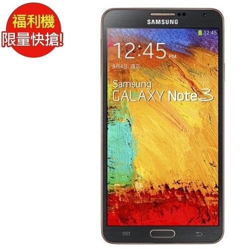 福利品 SAMSUNG NOTE3  5.7 吋四核心(3/32G)智慧型手機4G LTE
