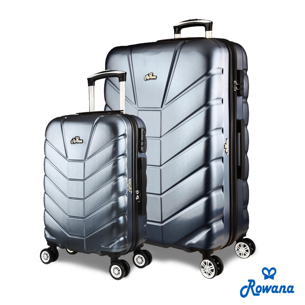 Rowana 星際騎士20+29吋PC防爆拉鍊旅行箱/行李箱 (太空灰)