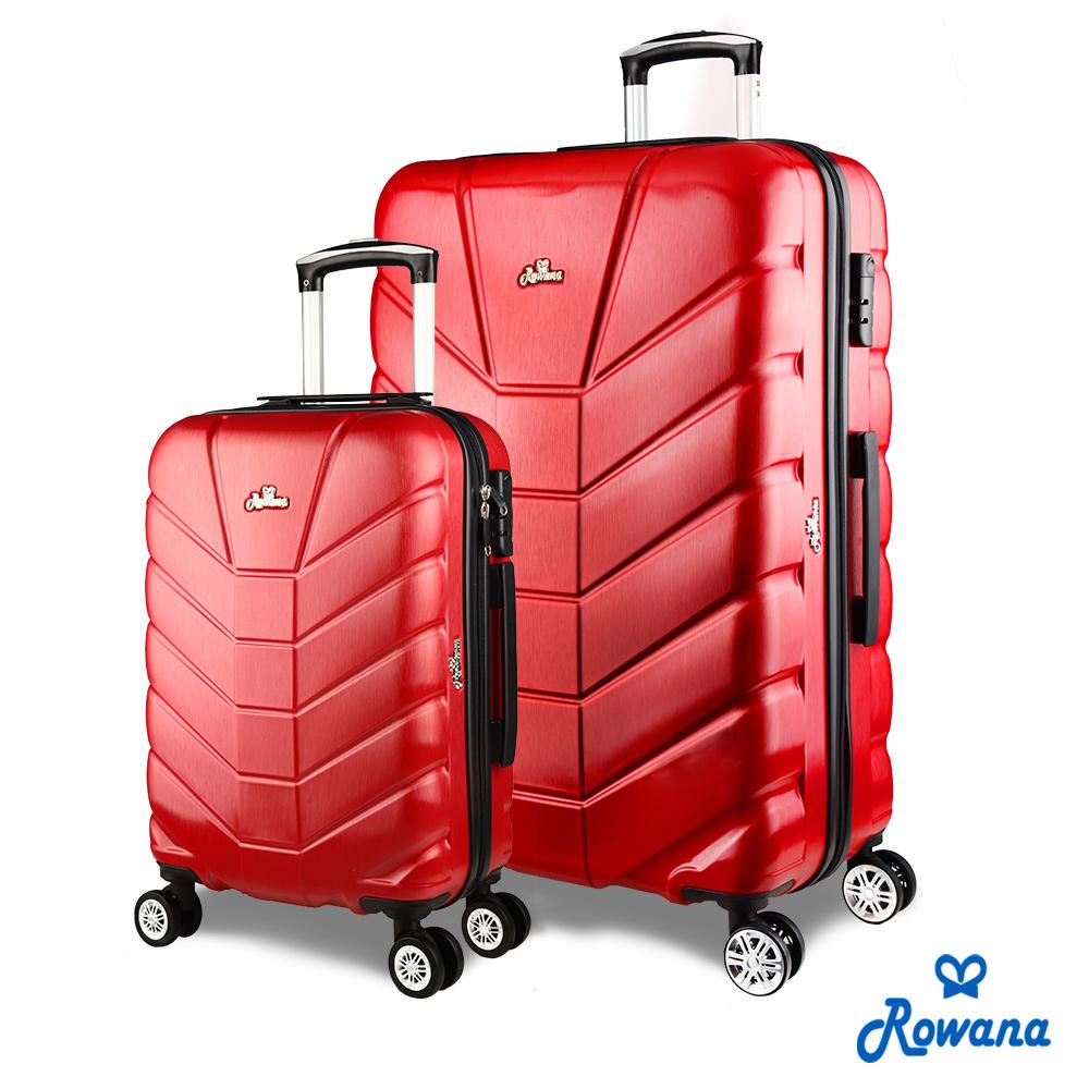 Rowana 星際騎士20+29吋PC防爆拉鍊旅行箱/行李箱 (火星紅)