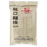 龍口麵條800g