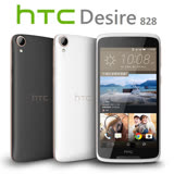 【送二好禮!】HTC Desire 828 5.5吋八核心智慧機
