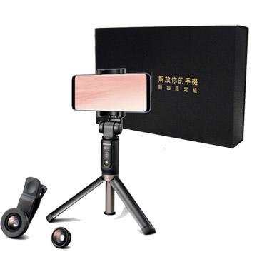 SAMSUNG 隨拍限定組 【新款藍牙自拍棒(含遙控)+外掛鏡頭組】