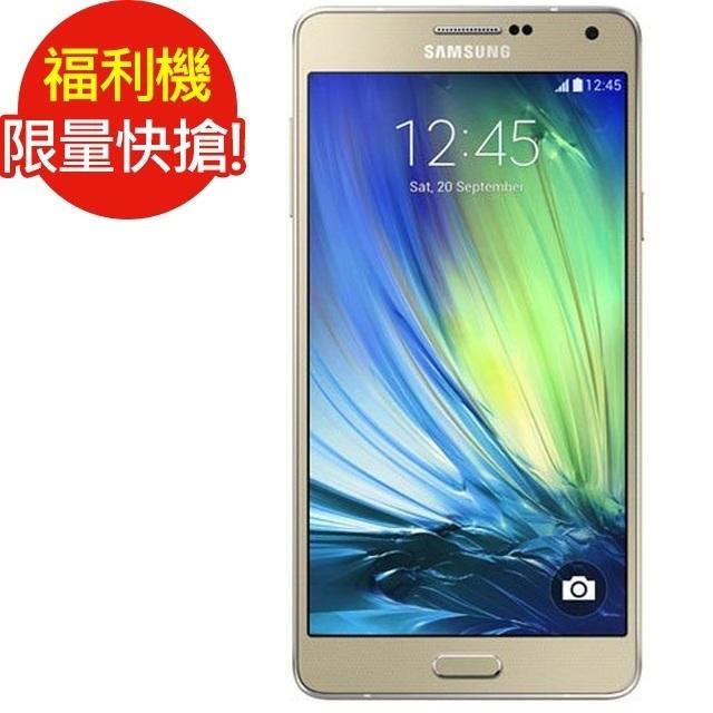 福利品SAMSUNG GALAXY A7 5.5吋八核心智慧型手機(九成新)