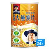 桂格即食大燕麥片330G*24罐/箱