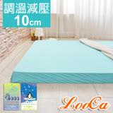 LooCa 綠能護背10cm減壓床墊-單大3.5尺(搭贈日本大和涼感布套)