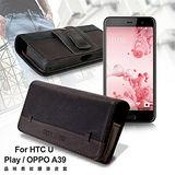 CB OPPO A57 / Nokia 5 / InFocus M5s / 小米6 品味柔紋橫式腰掛皮套
