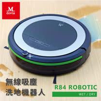 美國【Mdovia】R84 全程自動 無線吸塵 / 洗地機 機器人