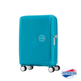 AT美國旅行者 20吋Curio立體唱盤刻紋硬殼TSA登機箱(土耳其藍)