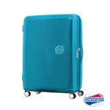 AT美國旅行者 25吋Curio立體唱盤刻紋硬殼可擴充TSA行李箱(土耳其藍)