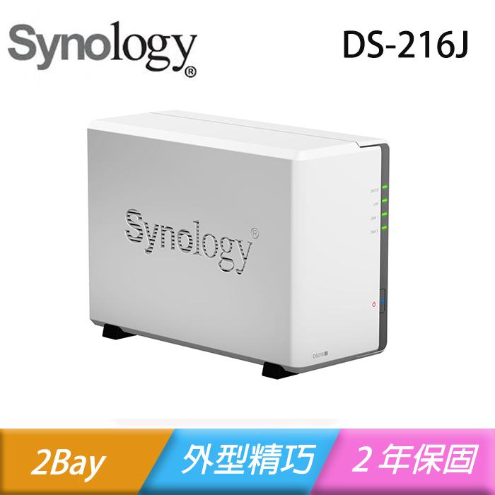 Synology 群暉 DS216j 2Bay 網路儲存伺服器