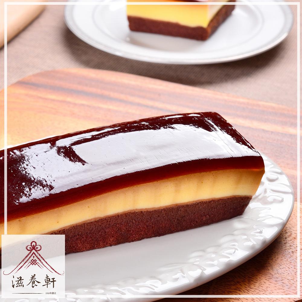 【滋養軒】古早味水晶蛋糕x2條(18x6x4.5cm,含運)