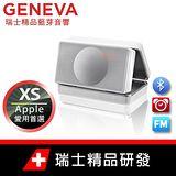 Geneva 瑞士 Sound System攜帶式鬧鐘收音機-白 Model XS-W