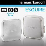 Harman Kardon 時尚攜帶式會議藍芽喇叭-白色 ESQUIRE(W)(外箱汙損)