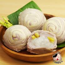 【大嬸婆阿添師】松子鴛鴦芋頭酥6入輕巧盒4盒組(50g/顆)