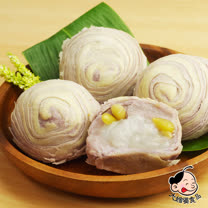 【大嬸婆阿添師】松子鴛鴦芋頭酥6入輕巧盒8盒組(50g/顆)