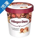 哈根達斯脆榛果冰淇淋品脫473ML