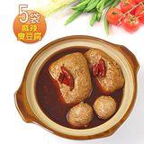 那魯灣 麻辣臭豆腐   5包 470公克/固型物270公克/包
