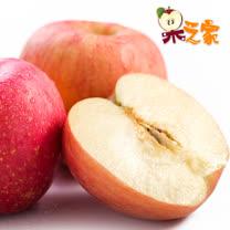 【果之家】智利套袋秋香富士蘋果禮盒2箱(10顆/盒)