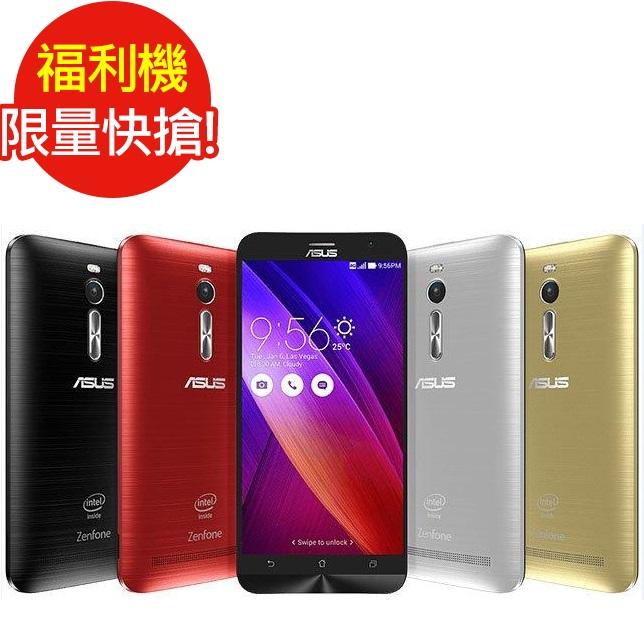 【福利品】ASUS ZenFone 2(ZE551ML) 4/64G 智慧型手機 (全新未使用)