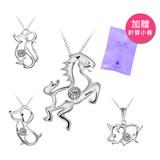 【JELY DIAMOND】十二生肖-天然鑽石墜鍊 (任選)