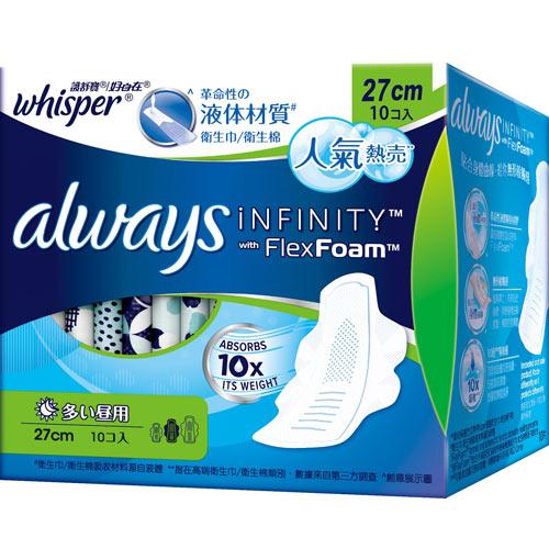 好自在INFINITY 量多日用液體衛生棉27cm~10片
