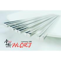 《掌廚》5入筷組 - 316不鏽鋼(2220)